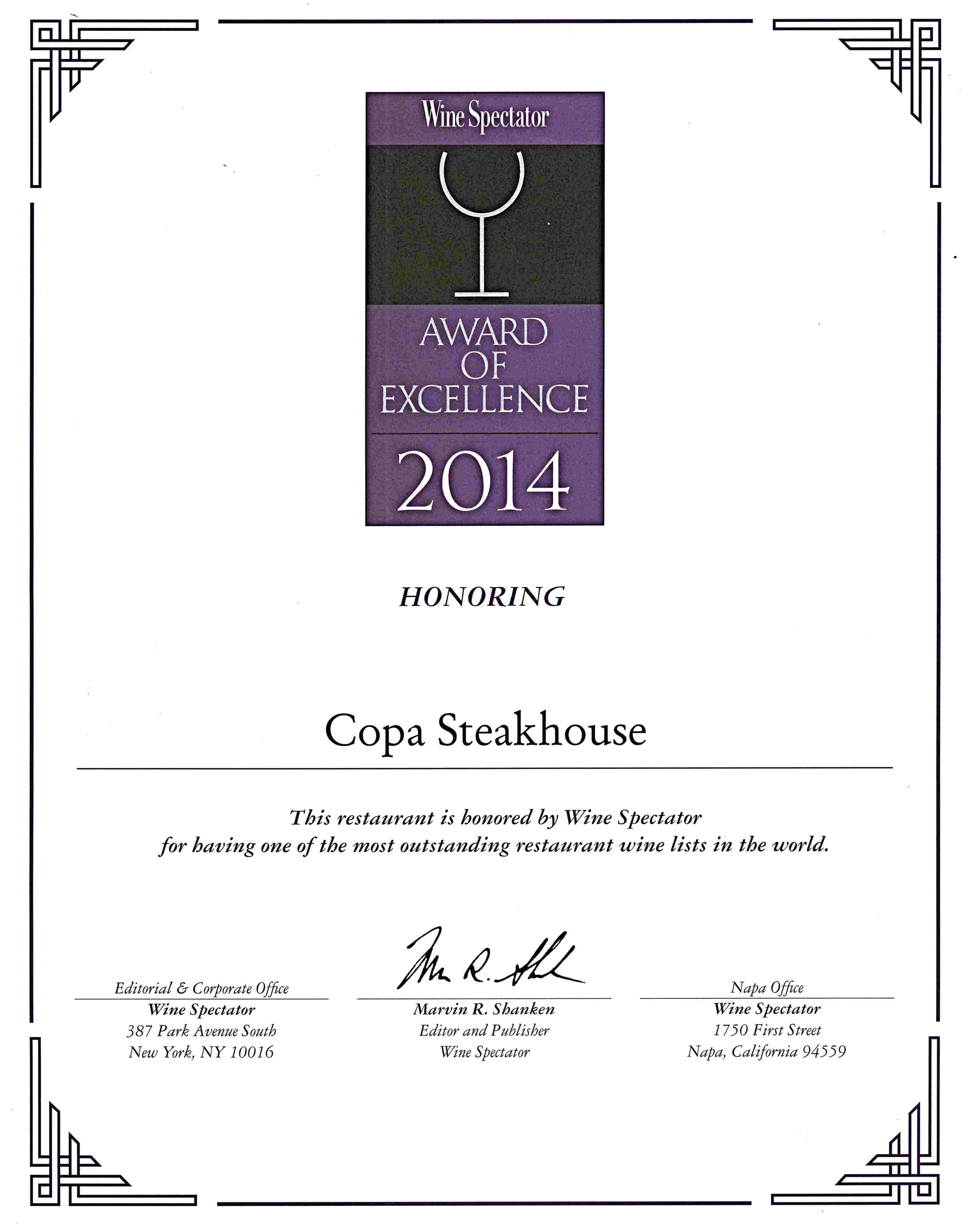 高雅扒房- 2014 Wine Spectator「卓越大獎」